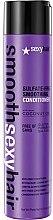 Parfums et Produits cosmétiques Après-shampooing à l'huile de coco - SexyHair SmoothSexyHair Anti-Frizz Conditioner