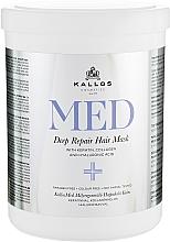 Parfums et Produits cosmétiques Masque à la kératine et collagène pour cheveux - Kallos Cosmetics MED Deep Repair Hair Mask