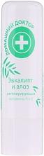 Parfums et Produits cosmétiques Rouge à lèvres à l'eucalyptus et aloe - Domashnyi Doctor