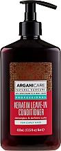 Parfums et Produits cosmétiques Après-shampooing à l'huile d'argan bio et kératine sans rinçage - Arganicare Keratin Leave-in Conditioner For Curly Hair