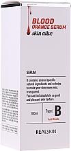 Parfums et Produits cosmétiques Sérum pour visage - Real Skin Blood Orange Serum