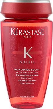 Shampooing reconstituant cheveux colorés - Kerastase Bain Apres Soleil — Photo N1
