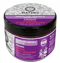 Parfums et Produits cosmétiques Enveloppement raffermissant à l'argan et genièvre pour corps - Natura Siberica Iceveda Greenland Juniper&Argan Oil Firming Herbal Body Wrapping