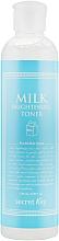 Parfums et Produits cosmétiques Lotion tonique à l'extrait de concombre - Secret Key Snail Milk Brightening Toner