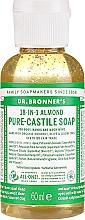 Parfums et Produits cosmétiques Savon liquide Amande - Dr. Bronner's 18-in-1 Pure Castile Soap Almond