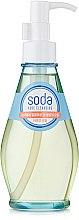 Parfums et Produits cosmétiques Huile hydrophile à la soude et théier pour visage - Holika Holika Soda Pore Cleansing B.B Deep Cleansing Oil