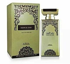 Parfums et Produits cosmétiques Nabeel Dahn Al Oud - Eau de Toilette