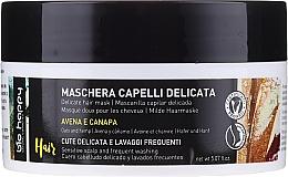 Parfums et Produits cosmétiques Masque végan à l'huile de chanvre pour cheveux - Bio Happy Oat & Hemp Hair Mask