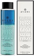 Parfums et Produits cosmétiques Eau micellaire bi-phasée à l'acide hyaluronique - Avant Bi-Phase Hyaluronic Acid Rejuvenating Micellar Water