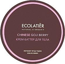Parfums et Produits cosmétiques Crème-beurre au beurre de cacao pour corps - Ecolatier Chinese Goji Berry Body Butter Cream
