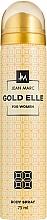 Parfums et Produits cosmétiques Jean Marc Gold Elle - Déodorant