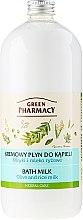 Parfums et Produits cosmétiques Bain moussant aux olives et lait de riz - Green Pharmacy