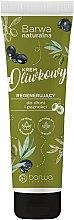 Parfums et Produits cosmétiques Crème à l'olive pour mains et ongles - Barwa Natural Hand Cream