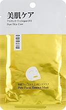 Parfums et Produits cosmétiques Masque tissu à l'huile d'argan pour visage - Mitomo Premium Pure Facial Essence Mask