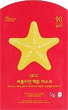 Parfums et Produits cosmétiques Masque-tissu au ginseng - 9CC Sea Collagen Heben Mask