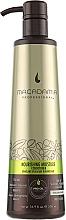 Parfums et Produits cosmétiques Après-shampooing à l'huile de macadamia - Macadamia Natural Oil Nourishing Moisture Conditioner