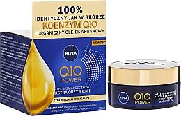 Parfums et Produits cosmétiques Crème de nuit à la coenzyme Q10 et huile d'argan bio - Nivea Visage Q10 Power Extra Night Cream