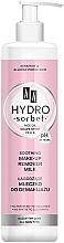 Parfums et Produits cosmétiques Lait démaquillant à l'huile de riz et cellules souches de raisin - AA Hydro Sorbet Make-up Remover Milk