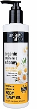 Huile de douche à la camomille bio et miel - Organic shop Body Foam Oil Organic Chamomile and Honey — Photo N2