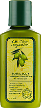 Shampooing et gel douche à l'huile d'olive - Chi Olive Organics Hair And Body Shampoo Body Wash — Photo N1