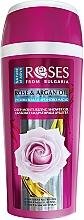 Parfums et Produits cosmétiques Gel douche à l'eau de rose et huile d'argan - Nature of Agiva Roses Rose & Argan Oil Deep Moisturizing Shower Gel