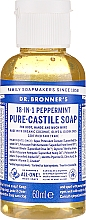 Parfums et Produits cosmétiques Savon liquide Menthe poivrée - Dr. Bronner's 18-in-1 Pure Castile Soap Peppermint
