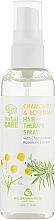 Parfums et Produits cosmétiques Spray à l'extrait de camomille et de romarin pour cheveux - Bulgarian Rose Aromatherapy Herbal Care Chamomile & Rosemary Hair Therapy Spray