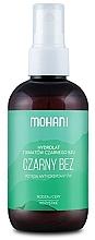 Parfums et Produits cosmétiques Hydrolat Lilas noir - Mohani
