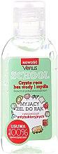 Parfums et Produits cosmétiques Gel antibactérien mains - Venus School Hand Gel