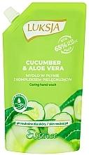 Parfums et Produits cosmétiques Savon liquide au concombre et aloe vera (recharge) - Luksja Cucumber & Aloe Soap