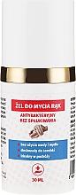 Parfums et Produits cosmétiques Gel antibactérien pour mains - Sara Cosmetics Antibacterial Gel