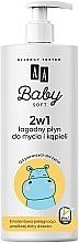 Parfums et Produits cosmétiques Gel lavant à l'acide lactique pour corps et cheveux - AA Baby Soft