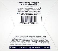 Soin en capsules à l'acide hyaluronique et collagène pour cou et décolleté - Health And Beauty Multi-Vitamin Capsules For Neck And Decollete — Photo N3
