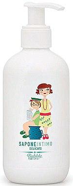 Soin d'hygiène intime pour le bébé - Bubble&CO — Photo N1