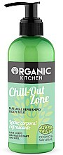 Parfums et Produits cosmétiques Lait rafraîchissanr naturel pour le corps - Organic Shop Organic Kitchen