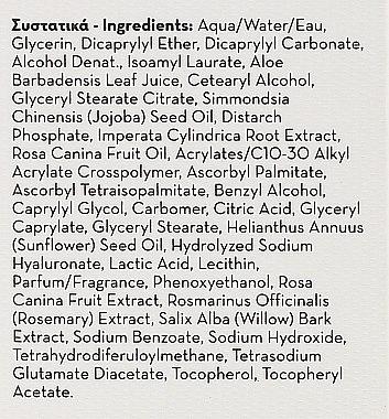 Crème de jour à l'huile de rose sauvage - Korres Wild Rose Brightening & First Wrinkles Day Cream — Photo N4