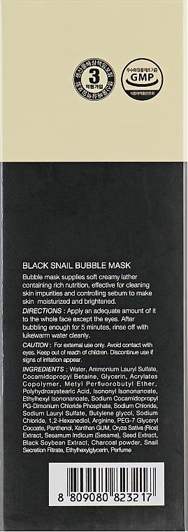Masque à bulles à l'extrait d'escargot et charbon actif - The Skin House Black Snail Bubble Mask — Photo N3