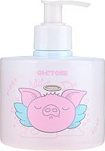 Parfums et Produits cosmétiques Savon liquide à la framboise - Oh!Tomi Piggy Liquid Soap