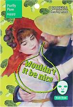 Parfums et Produits cosmétiques Masque en tissu visage purifiant à l'extrait de brocoli - Elfa Pharm Oerbeua Purify Pore Clearing Mask