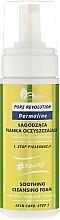 Parfums et Produits cosmétiques Mousse nettoyante et apaisante à l'aloès et vitamine B3 pour visage - Ava Laboratorium Pore Revolution Foam