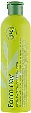 Parfums et Produits cosmétiques Emulsion aux graines de thé vert pour visage - FarmStay Green Tea Seed Moisture Emulsion