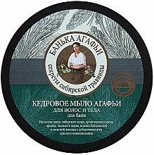 Parfums et Produits cosmétiques Savon à l'huile de cèdre de Sibérie pour corps et cheveux - Les recettes de babouchka Agafia