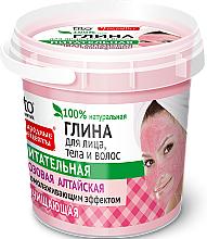 Parfums et Produits cosmétiques Argile rose d'Altaï pour visage, corps et cheveux - FitoKosmetik