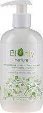 Parfums et Produits cosmétiques Lotion à l'huile de pavot pour mains et corps - BIOnly Nature Moisturizing Hand & Body Lotion