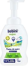 Parfums et Produits cosmétiques Mousse de bain hypoallergénique à l'aloe vera - Bobini Vegan
