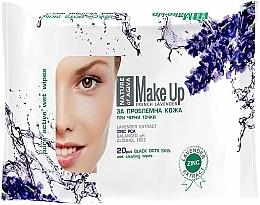 Parfums et Produits cosmétiques Lingettes nettoyantes à l'extrait de lavande - Nature of Agiva Lavender Wipes Cleaning Make Up