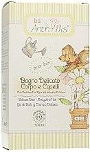 Parfums et Produits cosmétiques Mousse de bain aux protéines de riz pour corps et cheveux - Anthyllis Gentle Baby Bath