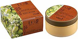 Parfums et Produits cosmétiques Beurre lissant à l'huile d'argan pour corps - ECO Laboratorie Argana SPA Body Cream-Butter