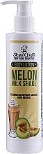 Parfums et Produits cosmétiques Lotion à l'huile de jojoba pour corps - Stani Chef's Body Food Melon Milk Shake Body Lotion