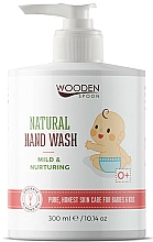 Parfums et Produits cosmétiques Savon liquide à l'huile de lavande - Wooden Spoon Natural Hand Wash